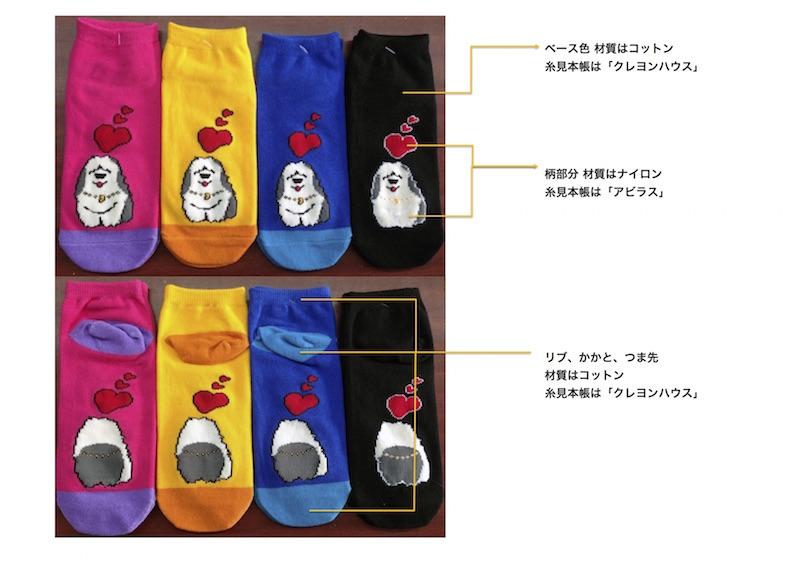 糸の選び方2.jpg