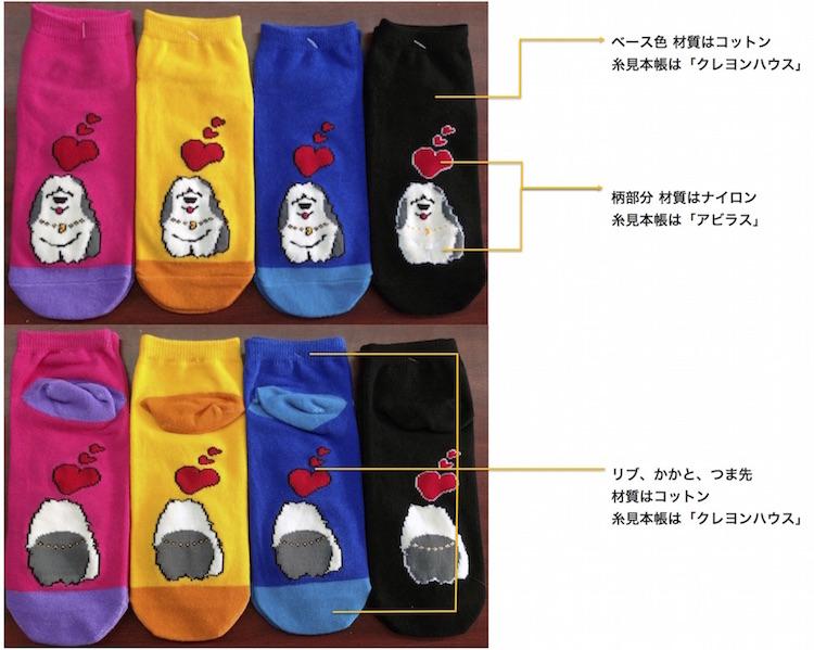 糸の選び方.jpg